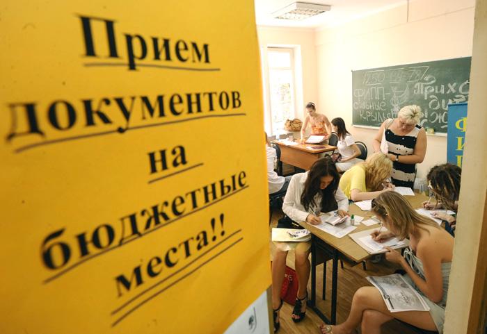 московский университет тимирязева сложно ли поступить прибыль, которую
