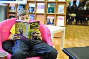 Любовь к чтению через стыд