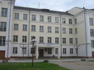 Tver_university