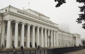 Казанский университет не смог сохранить высокую позицию в рейтинге топ-15 ведущих вузов России