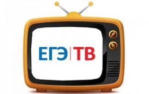 ege-tv1