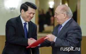 Заседание оргкомитета по созданию российско-китайского университета на базе МГУ имени М.В. Ломоносова