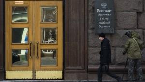 На базе двух вузов создается Московский технологический университет
