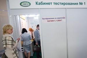 Пресс-конференция Т.Голиковой в Центре международной торговли