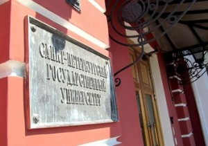 СПбГУ стал первым вузом в городе, открывшим на своей территории пункт раздельного сбора отходов IV–V классов опасности