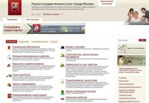 yur_mosuslug_1_l
