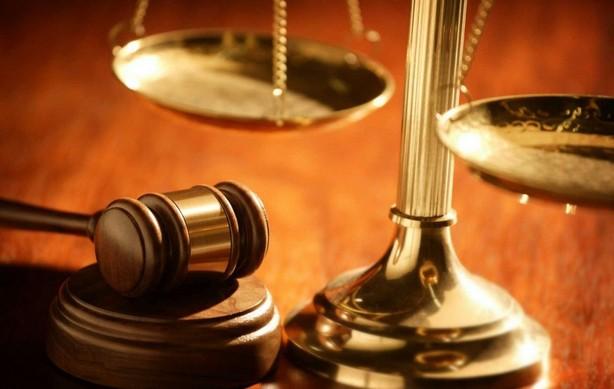 Юридические Вузы