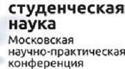 novost_studnauka_miep_2015