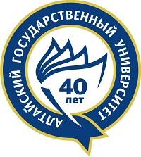 Алтайский госуниверситет