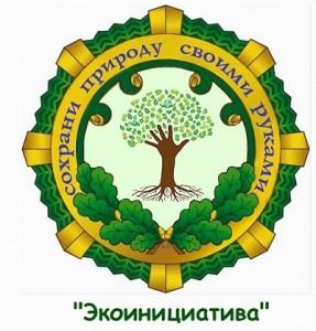 герб экоинициативы