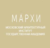 МАРХИ