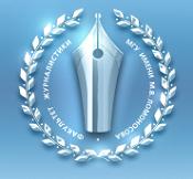 лого фурфак мгу
