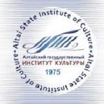 Алтайский институт культуры