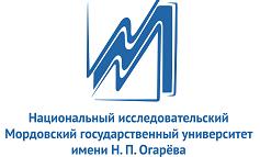 мордовский государственный университет