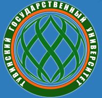Тувинский госуниверситет