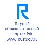 rustudy.ru_rr
