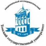 томский госуниверситет