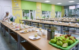 Moscow school dining hall