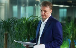 Press conference by Sberbank CEO Gref following Supervisory Board meeting