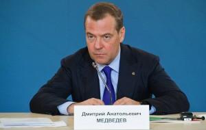 PM Medvedev visits Skolkovo Innovations Center