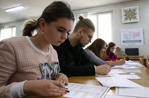 Russians take annual ethnographic competence test, Big Ethnographic Dictation