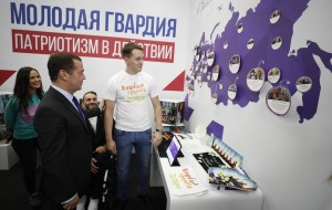 PM Medvedev meets with activists of Young Guard of United Russia Party
