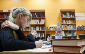 Mid-year exams at Ryazan State University