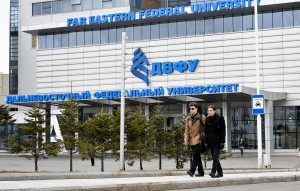 Visually impaired Far Eastern Federal University student and app developer Nekrasov