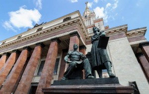 Main building of Lomonosov Moscow State University turns 65