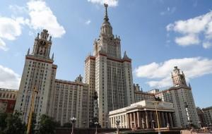 Main building of Lomonosov Moscow State University turns 65