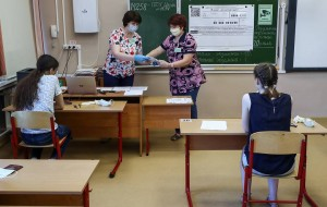 High school students take Unified State Exam in Moscow