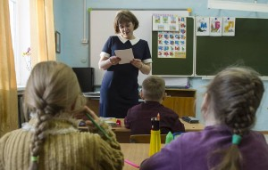 Mobile teacher Bukhgolts in Tomsk Region