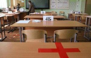 Unified State Exam in English at Moscow's secondary school No 1636