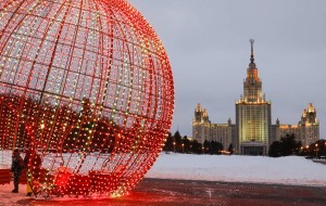 Moscow ahead of New Year celebrations