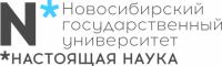 Логотип учреждения (Новосибирский государственный университет)