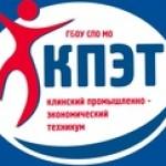 Логотип учреждения (Клинский промышленно-экономический техникум)