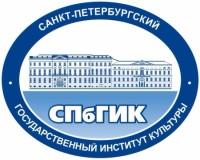 Логотип учреждения (Санкт-Петербургский государственный институт культуры)