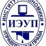 Логотип учреждения (ИЭУП. Бугульминский филиал)