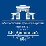 Логотип учреждения (Московский гуманитарный институт имени Е.Р. Дашковой)