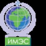 Логотип учреждения (Институт международных экономических связей)