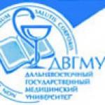 Логотип учреждения (Дальневосточный государственный медицинский университет)